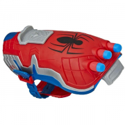 NERF SpiderMan Power Moves Blaster