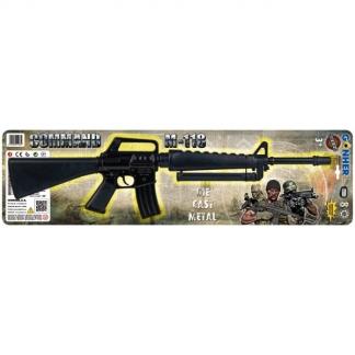 Gonher Command M-118, 8-skuds gevær. Fra 3 år. Legetøjsvåben lavet af Die cast metal og det ...
